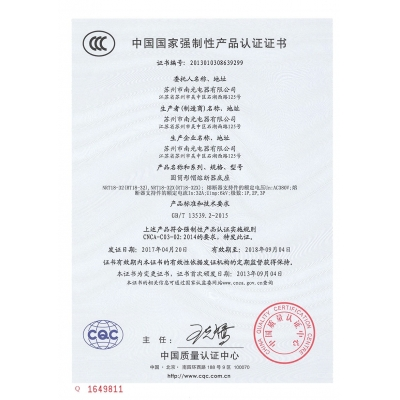 NRT18-32低压熔断器