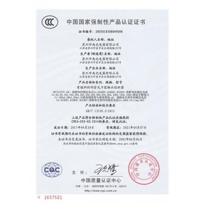 NRT16-00低压熔断器