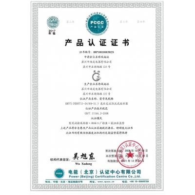 NXRNT1-24/80-31.5高压熔断器